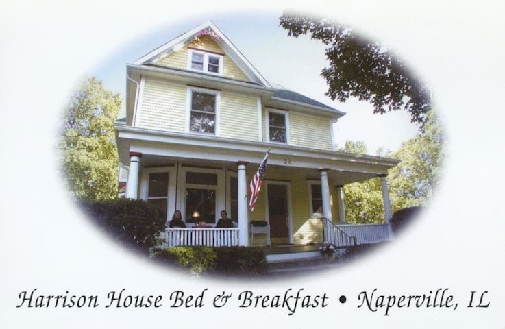 Downtown Naperville Sunshine Room - Naperville - Bed & Breakfast