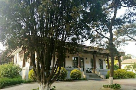 怀和谦别墅-北戴河百年历史名人临海别墅 - Qinhuangdao