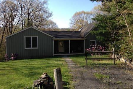 Private getaway 1:40 min from NYC - Kerhonkson