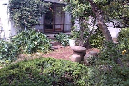 Japanese Style House with Garden  - Setagaya ku