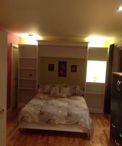 Chambre en maison familiale - Sainte-Julie - Wohnung