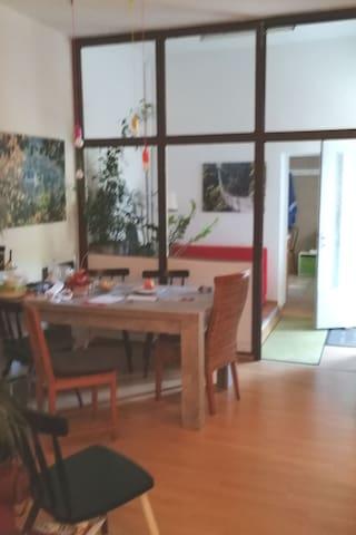 Gemütliches Zimmer in der Südstadt, zentrale Lage
