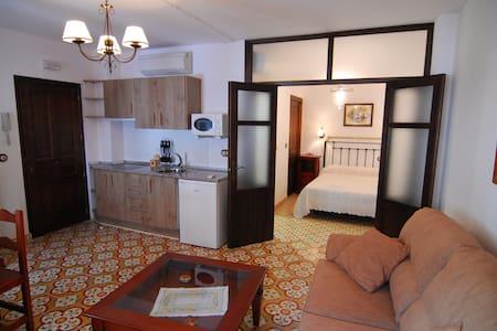 Apartamentos San Juan 16, Bajo A - Archidona - 公寓