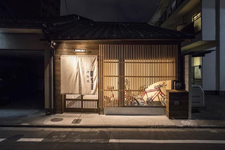 二条城待贤院双人间【Gallery】,百年町屋改建日式旅馆,独立卫浴。距离二条城四百米,公交站1分钟