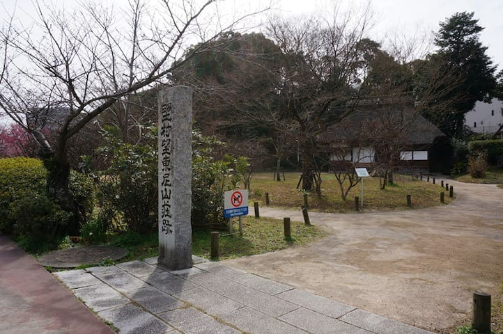 ☆Lot of parks around!☆ Very nice/convenient! - Chuo Ward, Fukuoka - Apartamento