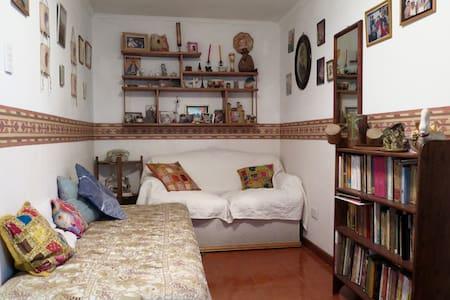 Casa de familia en barrio tranquilo - Ezeiza - Дом