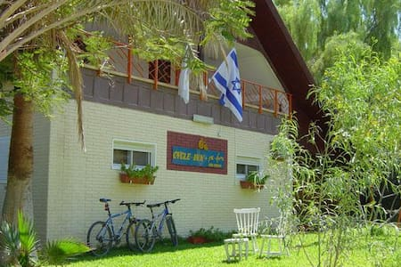 Cycle-inn - Neot HaKikar - House