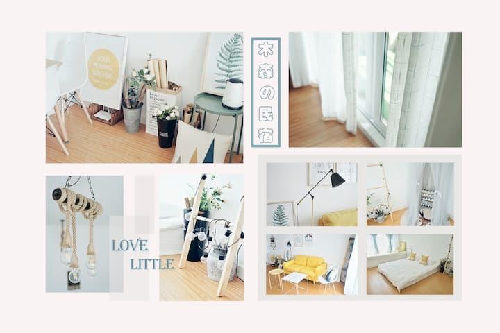 木森の民宿【lovelittle 整套房子】【京华城旁  清新简约风  整套两居室】