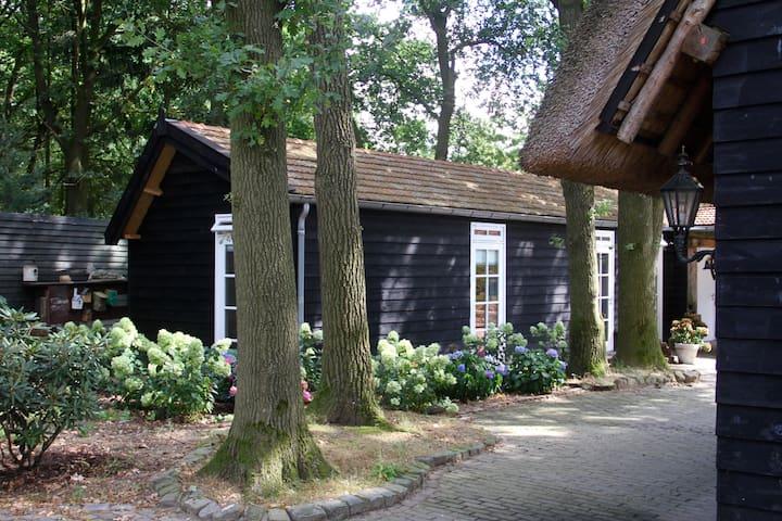 Hof van Eersel, Zadelhuis