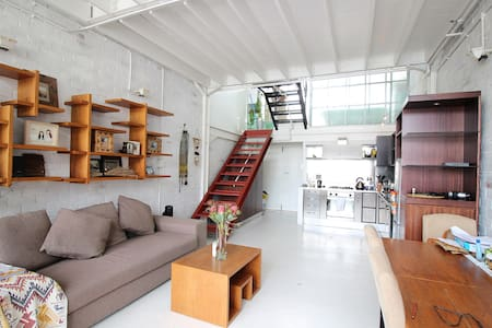 New York Loft waking up next to Table Mountain - Cape Town - Apartment
