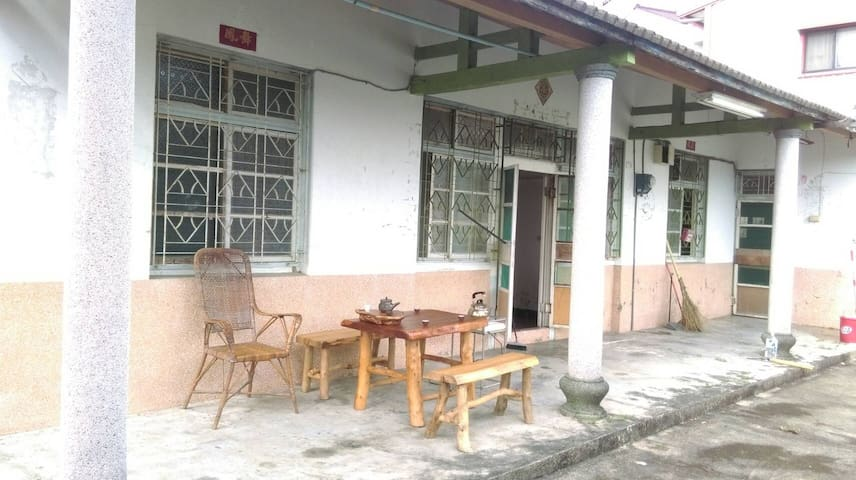 東山意境小屋 - Dongshan District - Bungalow