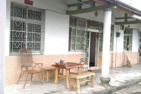 東山意境小屋 - Dongshan District - Banglo