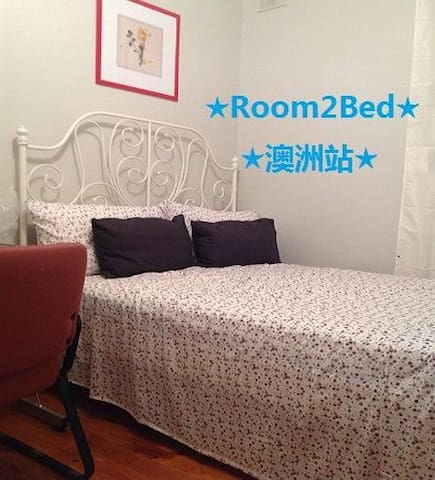 Privta room, close to train station - Parafield Gardens - บ้าน