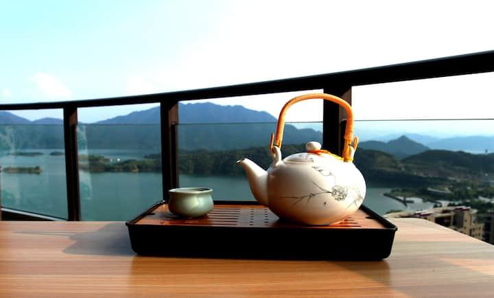燕客居——千岛湖全湖景30楼高层休闲二室套房——对湖品茗,坐看云起……