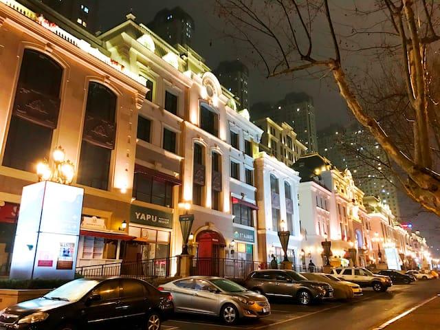 Stella's Brand New Apartment in Central Dalian
