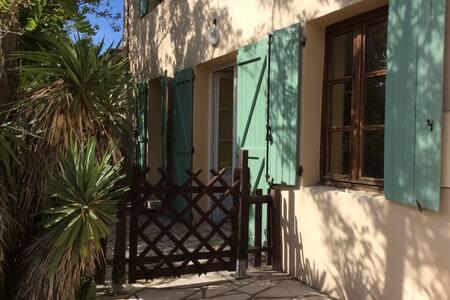 Accueil Chaleureux - Lamalou-les-Bains - Apartamento