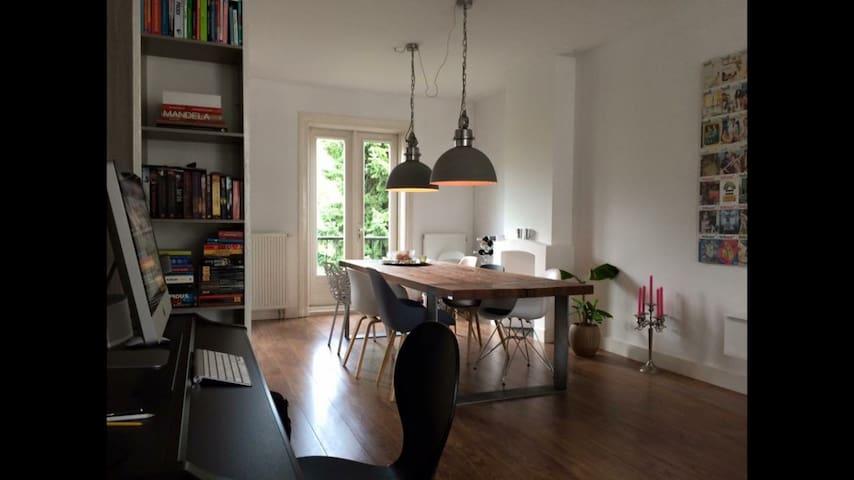 Big app near city centre + park - Arnhem - Lägenhet