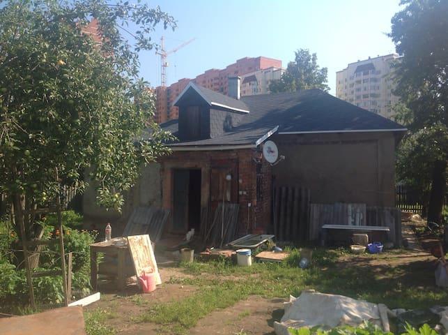 Деревенский дом без удобств - Shcherbinka - Huis