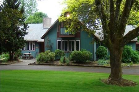 River Island Retreat - House