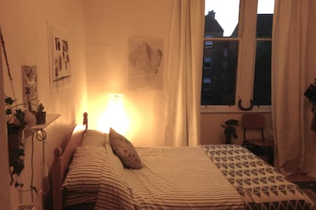 Cosy artists flat in Glasgows'a trendy Southside - 公寓