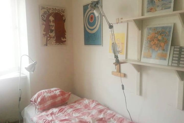 The second room, guest room, possible to have a double bed if you need so.