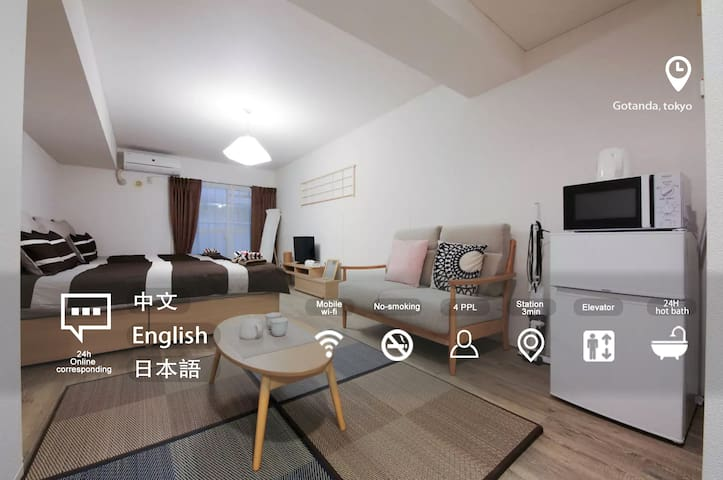 Open sale!Popular area Gotanda/Shibuya#3mins to JR - Shinagawa-ku - Appartement