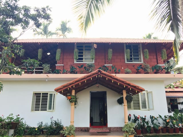 Red Hill HomeStay 1 - Virajpet - Autre