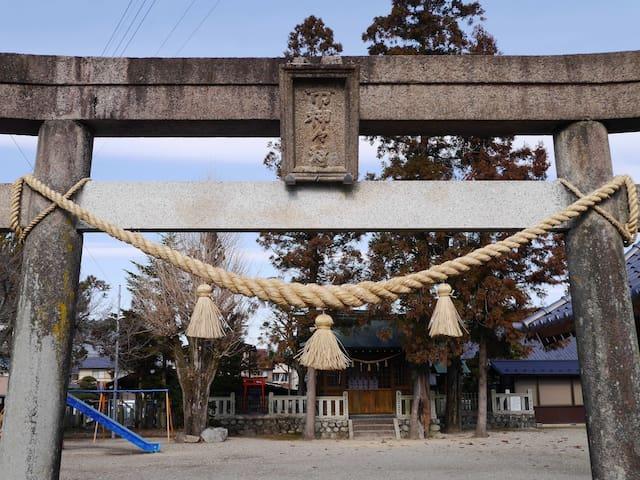 Tradition Ryokan on the Nakasendo Trail no lunch - Ena-shi - Ryokan (Japani)