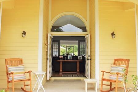 NAPLES BnB 2 miles to GULF 200 + Positive Reviews - Naples