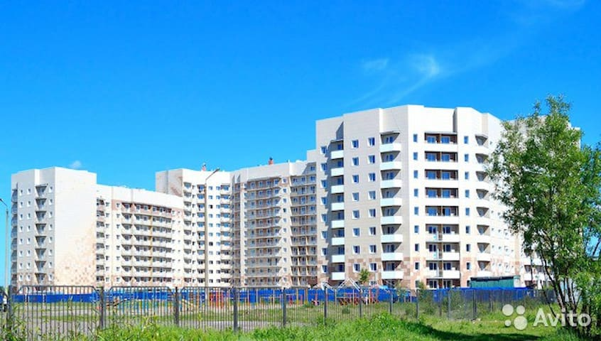 Компактная уютная светлая студия 20 кв.метров - Arkhangel'sk - Apartment