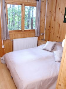 Ambiente Accommodation Woodhouse 3