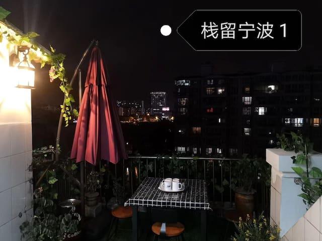 【栈留宁波1】地铁口欧日情调波斯花园