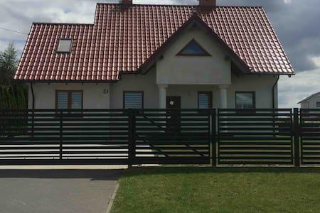 House with garden2(pokój prywatny)