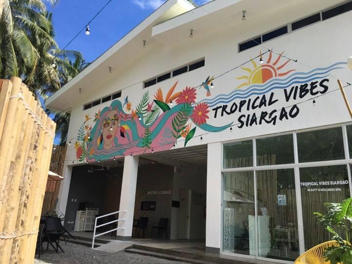 Tropical Vibes Inn Siargao (Basic Double Room)