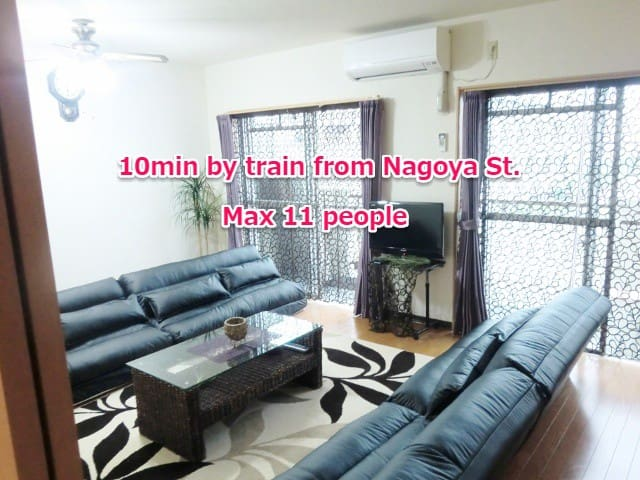 From Nagoya Station 10min. ★ 11 people★Free WiFi
