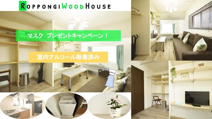NEW OPEN!Roppongi  Woods House♪1min to Sta♬