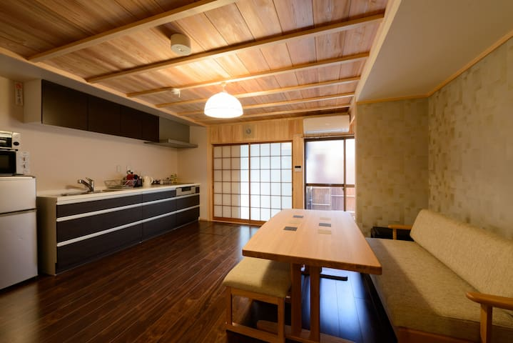 Yuki House: Gorgeous Traditional Home (Licensed) - Kamigyo Ward, Kyoto - House