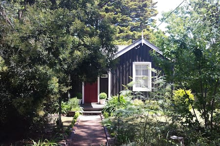 Lyn Cottage of Mittagong - Mittagong - Haus