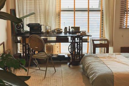 【拾古&裁缝铺 Vintage style 】美式office  复古文艺田园空间 近南京站 玄武湖