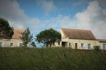 Maison de charme dans un magnifique parc - Saint-Aubin-de-Lanquais
