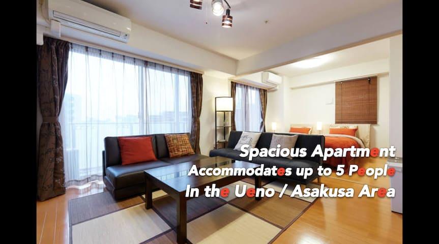 5 People Flat in Ueno上野/Asakusa浅草 - Taitō-ku - Apartment