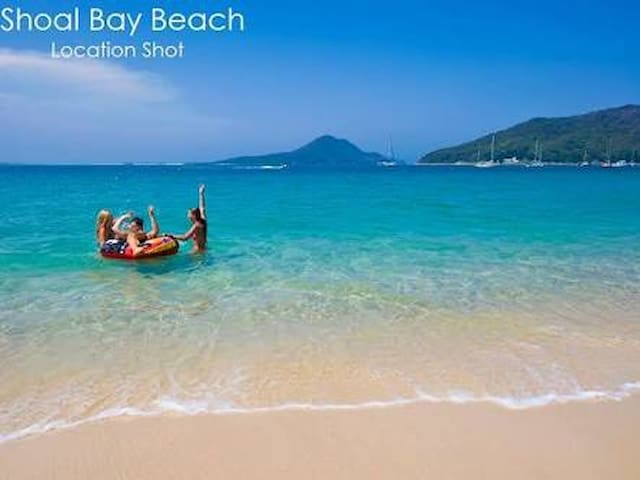 300m to the beach - Shoal Bay - Apartment
