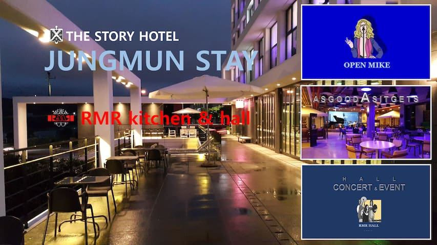 중문 스테이, Unique Room style 스토리 호텔,Queen Double Room - Seogwipo-si - อื่น ๆ