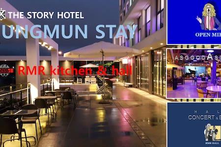 중문 스테이, Unique Room style 스토리 호텔,Queen Double Room - Seogwipo-si - Muu