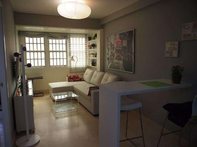 Apartamento Zona 4 Caminos. - A Coruña - Condominium