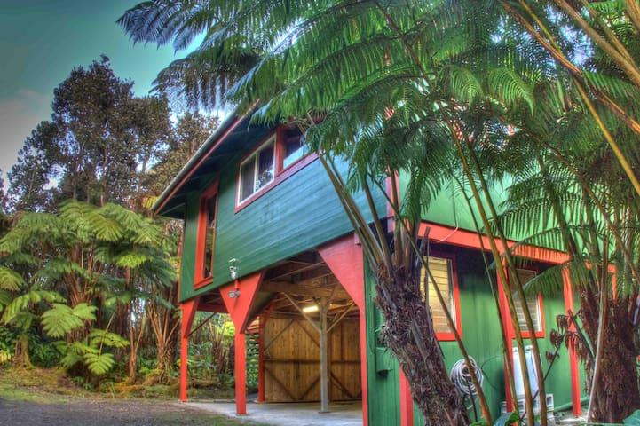 Hale Hubner, Cozy Forest Cottage - Volcano - Ev