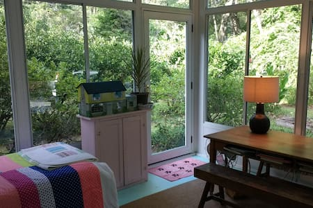 Cozy and Comfortable - Summerville