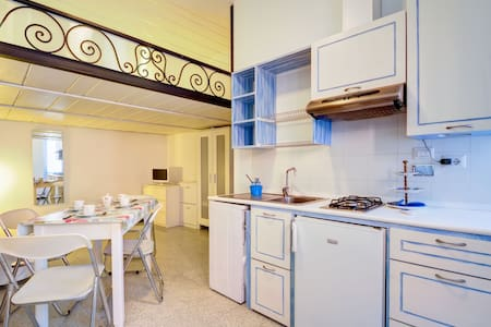 Studio Imperia - Borgo Marina - Imperia - Appartement