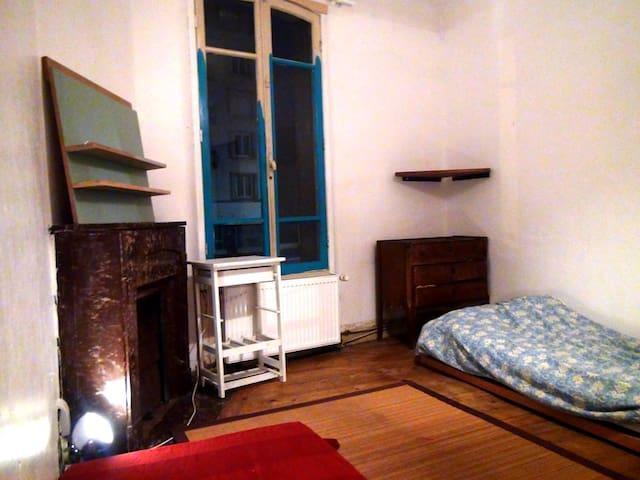 Chambre double à Champigny 20 mn de Paris - Champigny-sur-Marne - Haus