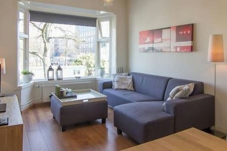 Nice apartment near city centre - Groninga